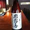 幻の名酒。「飛露喜」は引く手あまたで、蔵にも在庫はない。 「一歩でも自分の酒造りの質を向上させたい」と、毎年夏には少しずつ蔵を改修。