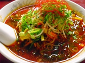 中華料理 再来軒 堀川店のおすすめ料理2
