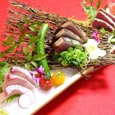 Kataomoiのおすすめ料理2
