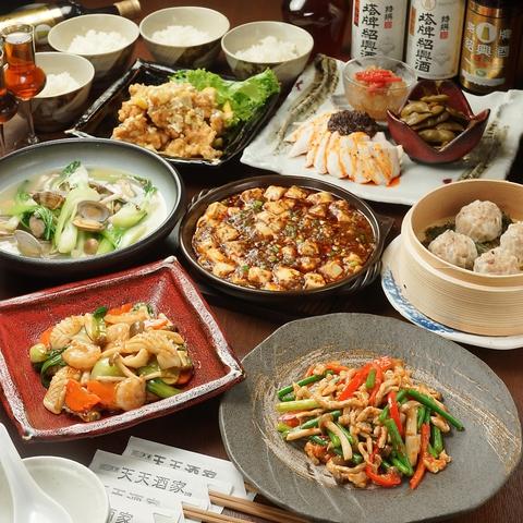 オシャレな店内でゆったり♪世代を超えて楽しめる本格【中華料理】をご堪能ください!