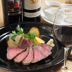 Girini Risaia ジリーニ リザイアのおすすめ料理1