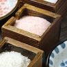 希厨菜のおすすめポイント1
