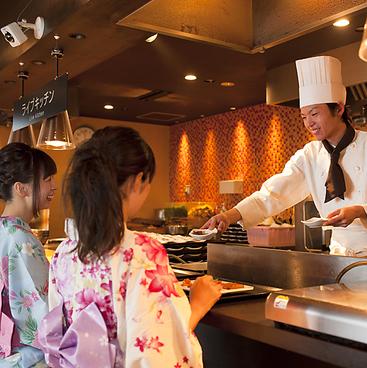 大江戸温泉物語 きのさきのおすすめ料理1