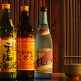 九州料理を堪能。岩手に居ながら、本格的な九州料理を味わえる店。