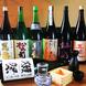 厳選の日本酒30種類以上!