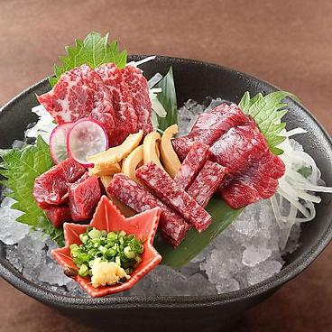 芋蔵 名古屋ルーセント店のおすすめ料理1