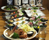 旨み家 こぶし KOBUSHI 本厚木のおすすめ料理3
