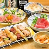金太郎 西八王子北口店のおすすめ料理2