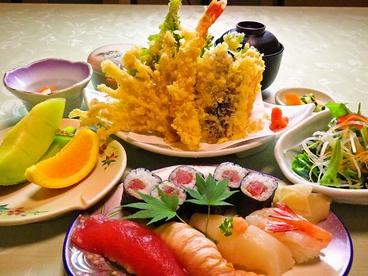 一客一心 花の膳 宮城野萩大通り店のおすすめ料理1