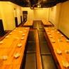 ジャンボ虎の子 歌舞伎町のおすすめポイント2