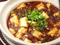 中国酒家 長江 溝の口店のおすすめ料理1