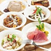 Girini Risaiaのおすすめ料理2