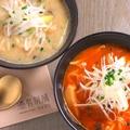料理メニュー写真牛骨スープのラーメン