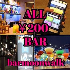 200円Bar moonwalk虎屋横丁店の雰囲気1