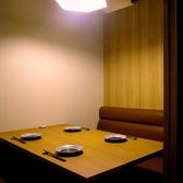 炙り家 にわかの雰囲気2