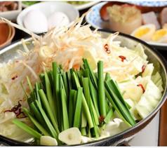 和食ダイニング 若宮 錦店のおすすめ料理1