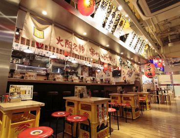 串かつ でんがな 新宿西口ハルク店の雰囲気1