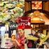 はなの舞 静岡御幸町店の写真