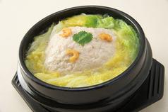 中国郷菜館 大陸風イメージ