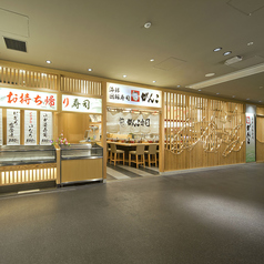 回転寿司 がんこ 近鉄あべのハルカス店の写真