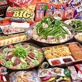 6年4組 梅田分校のおすすめ料理3