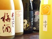 果実酒の種類が豊富☆