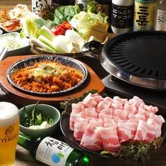 白さん純豆腐 ぺくさんスンドゥブ 本厚木店のおすすめ料理1
