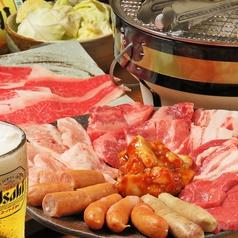 お肉屋の本格焼肉 一千華のおすすめ料理1