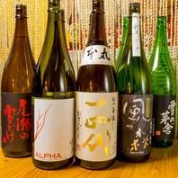 厳選日本酒《一合500円均一》!3種飲み比べも500円♪