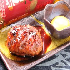やきとり蒼 倉敷のおすすめ料理1