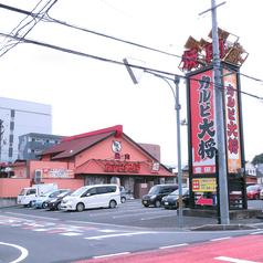 カルビ大将 豊田店の雰囲気3