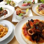 イタリア料理 トラットリア レガーロ 新横浜店のおすすめ料理2