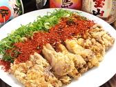 居酒屋 夢咲亭 2号店のおすすめ料理2