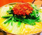 もつ鍋居酒屋 はかたや 鶴舞店のおすすめ料理3