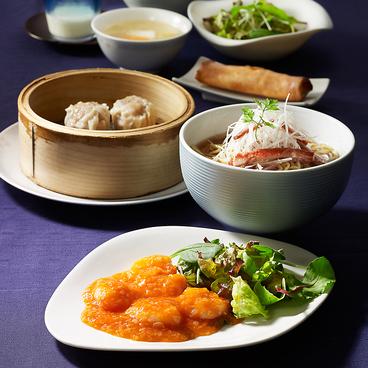 香林 ホテルラングウッドのおすすめ料理1