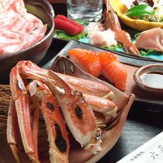 六花 武蔵小杉のおすすめ料理1