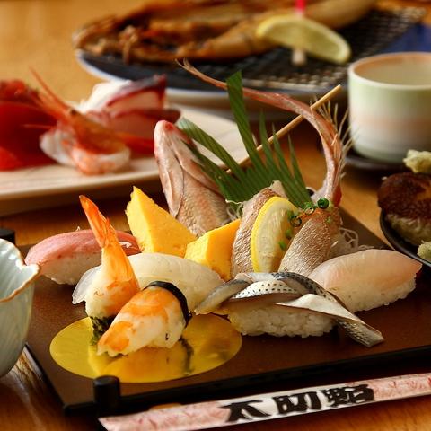 家族で営むほっこり寿司店。本格寿司で季節を味わう