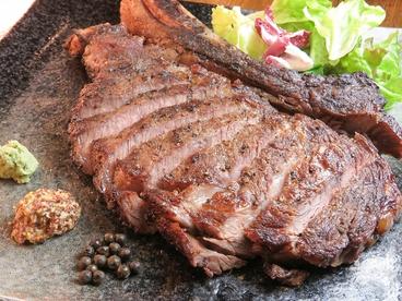 グリル ラバ ラボ GRILL LAVA LABOのおすすめ料理1