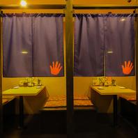 プライベート空間★半個室(全席喫煙OKです!)