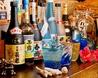 沖縄料理&泡盛 はいさい! 本八幡店のおすすめポイント1