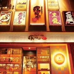 The kitchen 喰なべ 岐阜駅前店の外観3