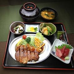 魚勝 浜松の写真
