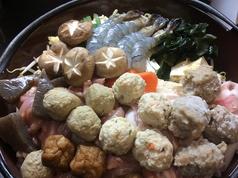相撲茶屋 長州場所のコース写真
