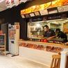 ガガナ ラーメン GAGANA RAMEN 極 and 大阪ふぃがろ亭のおすすめポイント3