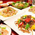 上海薬膳厨房 彩菜 さいさいのおすすめ料理1