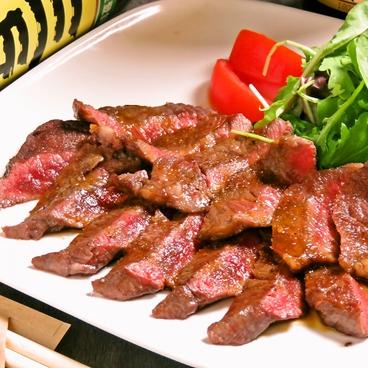 希厨菜のおすすめ料理1