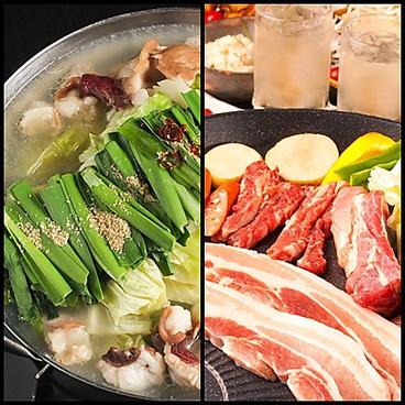 BEER&BBQ KIMURAYA 横須賀中央のおすすめ料理1