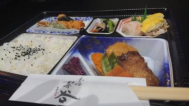cafe pub MON-CHI モンチ 旭川のおすすめ料理1
