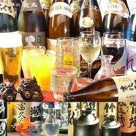 週変わりで仕入れる日本酒!専用の冷蔵庫で徹底管理