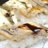 重寿司のおすすめ料理2